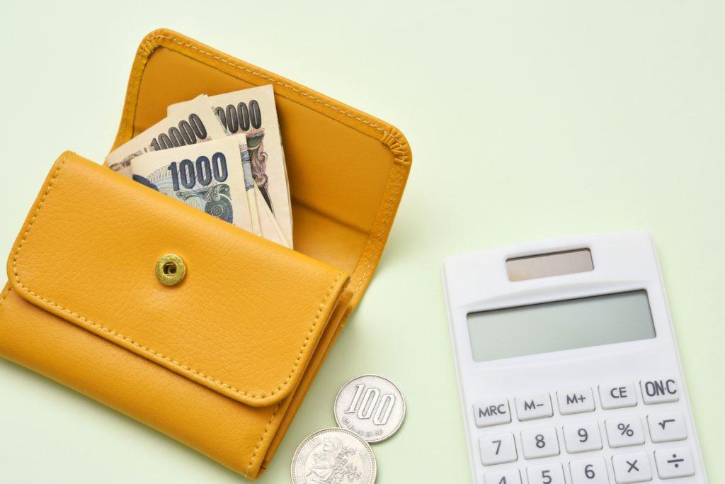 特例 月額 報酬 期間 養育 標準